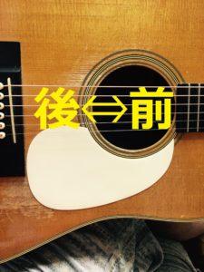 maeushiro