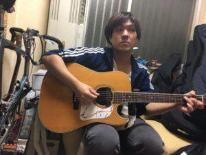 guitarmotikata1